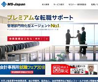 MS-Japan 200px